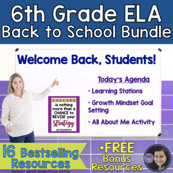 6th Grade ELA Back to School Bundle