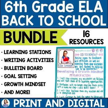 6th Grade ELA Back to School Bundle