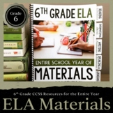 6th Grade English Language Arts Resources for an ENTIRE School Year + DIGITAL