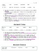 6th Grade Final Exam Study Packet Answer Key  (S.S. Framework Aligned)