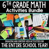 6th Grade Math Activities Bundle : Supplemental Curriculum