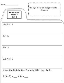 6th Grade Math Bell Ringer, Morning Work, Homework COMMON CORE First ...
