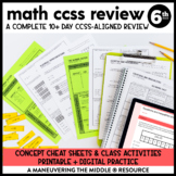 6th Grade Math Common Core Test Prep and Review