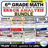 End of Year 6th Grade Math ERROR ANALYSIS (Find the Error) Common Core BUNDLE