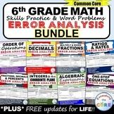 6th Grade Math ERROR ANALYSIS BUNDLE (Find the Error)