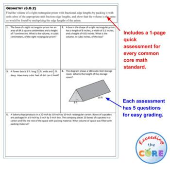 6th Grade GEOMETRY Assessments (6.G) Common Core