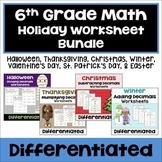 6th Grade Math Holiday Worksheet Bundle