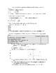 6th Grade Math ISTEP Multiple Choice Practice Test