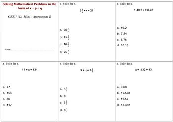 6th Grade Math:  6.EE.7 Mini-Assessments