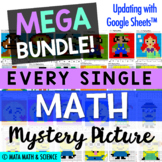 End of Year 6th Grade Review - Math Mystery Pictures MEGA BUNDLE