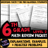 6th Grade Math Review Packet Level 2 - Back to School Math