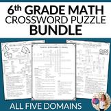 6th Grade Math Vocabulary Crossword Puzzles BUNDLE