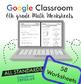6th Grade Math Worksheets Digital + Paper MEGA Bundle: Google + PDF Worksheets