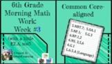 6th Grade Morning Math Work (and a little ELA, too!) Week #3