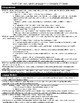 6th Grade North Carolina Language Arts Standards Quick Reference Card