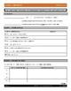 6th Grade Number System (Part II) Unit (Bundle)