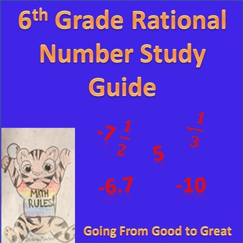6th  Grade Rational Number Math Study Guide