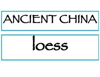6th Grade Social Studies Tennessee Ancient China vocabulary and standards