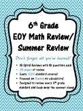 6th Grade Spiral Review - 6th Grade Summer Review Packet NO PREP!