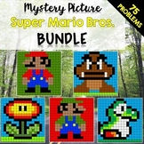 End of Year 6th Grade Review Bundle: Mystery Pictures (Sup