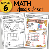 Doodle Sheet - Multiplying Decimals with Models -  EASY to Use Notes -