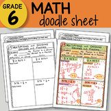 Doodle Sheet - Multiplying & Dividing Fractions & Decimals