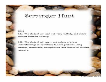 7.3ab Rational Number Operations Scavenger Hunt