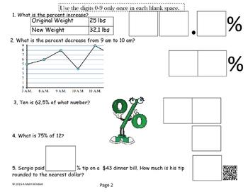 7.4d Percent Practice Number Tiles