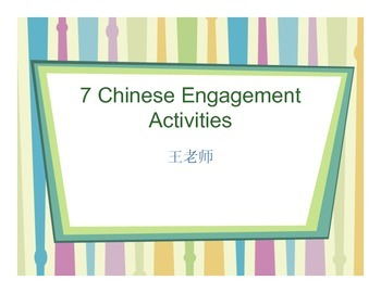 7 Chinese Engagement Activities