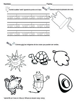 7 Colores / 7 Spanish colors worksheets/homework