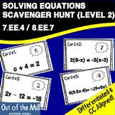 Solving Equations Scavenger Hunt Level 2 (7.EE.4 / 8.EE.7)