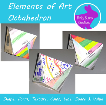 7 Elements of Art Octahedron Art Test Prep Review Activity