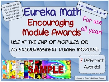7 Eureka Math Module Award Certificates for Encouragement