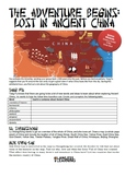 7 History Ancient China Learning Adventure (whole unit)
