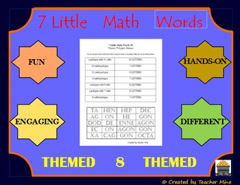 7 Little Math Words 8 Geometry (Themed) Vocabulary Review Activity