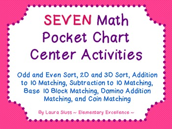 7 Math Centers (2D & 3D Shapes, Coins, Base 10 Blocks, Addition & Subtraction)
