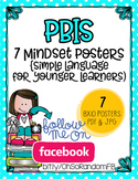 7 Mindsets {Posters with Simple Language}