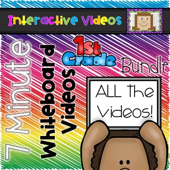 7 Minute Whiteboard Videos - FIRST GRADE Bundle