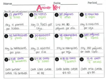 7.RP.A.1 Unit Rate and Unit Price Task Cards SPANISH VERSION