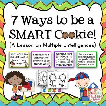 7 Ways to be a SMART Cookie {A Lesson on Multiple Intelligences}