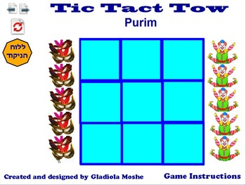 7 tic tack tow for Purim English