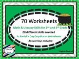 St. Patrick's Day Math and Literacy Worksheets