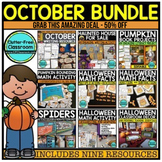 50% off LIMITED TIME PRICE! OCTOBER BUNDLE -9 POPULAR Hall