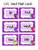 72 Owl CVC Flash Cards