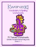 75 Kwanzaa Worksheets Grades3-7