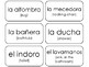 75 Printable Household Items in Spanish Flashcards. Foreign Language.