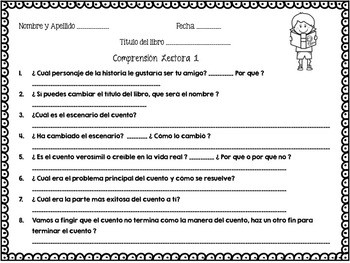 Spanish QR Codes Audio Books 77 Books Total { 4 BONUS Reading Response Sheets}