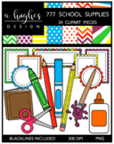 777 School Supplies Clipart Bundle {A Hughes Design}