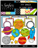 777 Space Clipart Bundle {A Hughes Design}