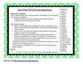 7.RP.3 Percent Applications Task Cards